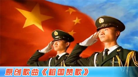 千视联播:今日热播推荐